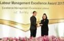 ซีเกท ประเทศไทย โรงงานเทพารักษ์ รับรางวัลสถานประกอบกิจการต้นแบบดีเด่น