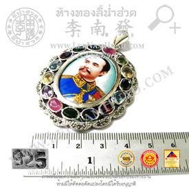 https://v1.igetweb.com/www/leenumhuad/catalog/p_1853172.jpg