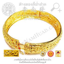 https://v1.igetweb.com/www/leenumhuad/catalog/p_1330095.jpg