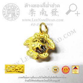 https://v1.igetweb.com/www/leenumhuad/catalog/e_1500265.jpg