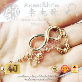 http://v1.igetweb.com/www/leenumhuad/catalog/e_1465345.jpg