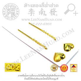 https://v1.igetweb.com/www/leenumhuad/catalog/p_1610820.jpg