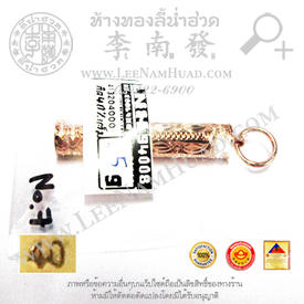 https://v1.igetweb.com/www/leenumhuad/catalog/e_1116499.jpg