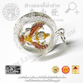 http://www.igetweb.com/www/leenumhuad/catalog/e_1531785.jpg