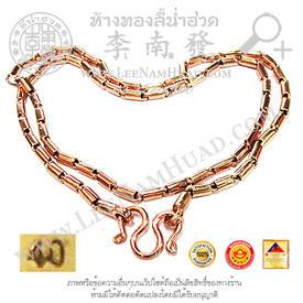 https://v1.igetweb.com/www/leenumhuad/catalog/p_1034463.jpg