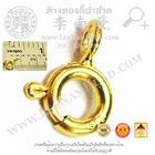 สปริงกลมทอง(ขนาด5.5มิล) (น้ำหนักโดยประมาณ0.19g) (ทอง 18k)