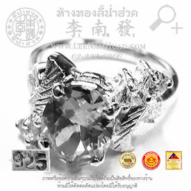 https://v1.igetweb.com/www/leenumhuad/catalog/e_933144.jpg