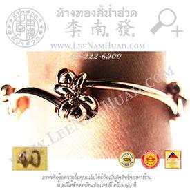 https://v1.igetweb.com/www/leenumhuad/catalog/e_1113430.jpg