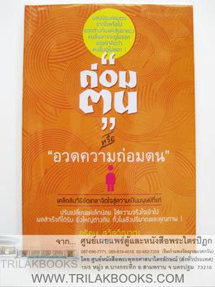 https://v1.igetweb.com/www/triluk/catalog/p_1057151.jpg