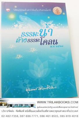 http://www.igetweb.com/www/triluk/catalog/p_976161.jpg