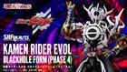 S.H.Figuarts Kamen Rider Evol Black Hole Form (Phase 4) : P-Bandai