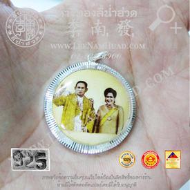 https://v1.igetweb.com/www/leenumhuad/catalog/e_1387620.jpg
