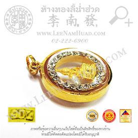 http://www.igetweb.com/www/leenumhuad/catalog/e_1069641.jpg