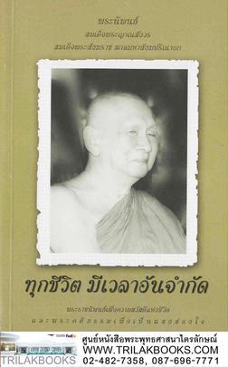 http://v1.igetweb.com/www/triluk/catalog/p_687945.jpg