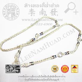 https://v1.igetweb.com/www/leenumhuad/catalog/p_1395041.jpg
