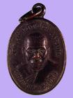 เหรียญหลวงพ่อแผน จันทวังโส วัดหนองติม จ.สระแก้ว ปี๓๘