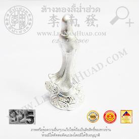 http://v1.igetweb.com/www/leenumhuad/catalog/e_1053375.jpg