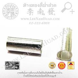 https://v1.igetweb.com/www/leenumhuad/catalog/p_1444527.jpg