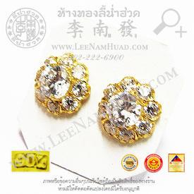 https://v1.igetweb.com/www/leenumhuad/catalog/p_1458832.jpg