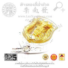 https://v1.igetweb.com/www/leenumhuad/catalog/e_1081228.jpg
