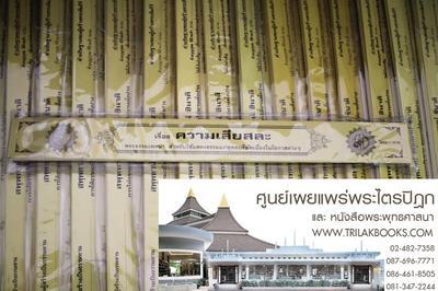 http://v1.igetweb.com/www/triluk/catalog/e_975533.jpg