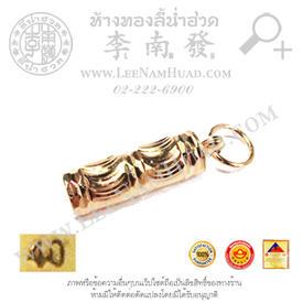 https://v1.igetweb.com/www/leenumhuad/catalog/p_1011151.jpg