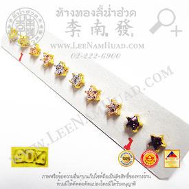 http://v1.igetweb.com/www/leenumhuad/catalog/p_1458916.jpg