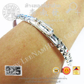 https://v1.igetweb.com/www/leenumhuad/catalog/e_931957.jpg