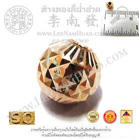 http://v1.igetweb.com/www/leenumhuad/catalog/p_1342134.jpg