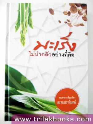 http://www.igetweb.com/www/triluk/catalog/p_315713.jpg