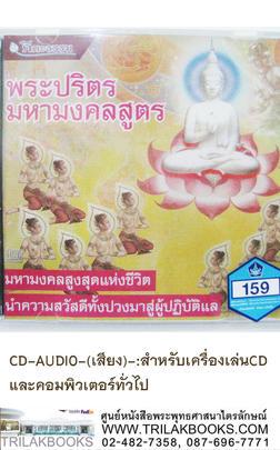 http://v1.igetweb.com/www/triluk/catalog/p_724487.jpg