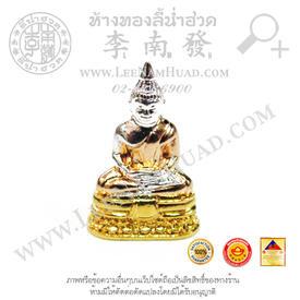 https://v1.igetweb.com/www/leenumhuad/catalog/p_1749647.jpg