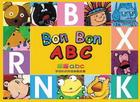 VCD Bon Bon ABC ราคา 30 บาท #PH04#