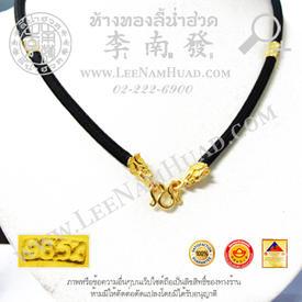 https://v1.igetweb.com/www/leenumhuad/catalog/e_1405105.jpg