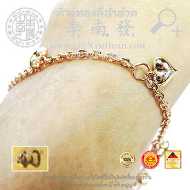 http://v1.igetweb.com/www/leenumhuad/catalog/e_1113352.jpg