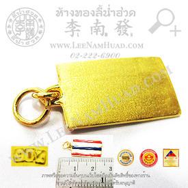 https://v1.igetweb.com/www/leenumhuad/catalog/e_1112945.jpg