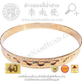 https://v1.igetweb.com/www/leenumhuad/catalog/p_1279596.jpg