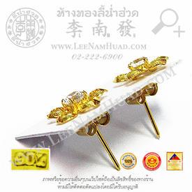 http://v1.igetweb.com/www/leenumhuad/catalog/e_1003617.jpg