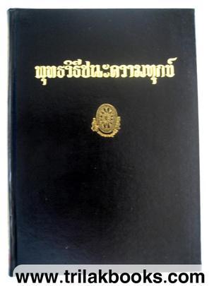 http://v1.igetweb.com/www/triluk/catalog/p_304486.jpg