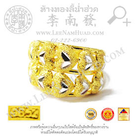 https://v1.igetweb.com/www/leenumhuad/catalog/p_1892807.jpg