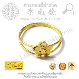 https://v1.igetweb.com/www/leenumhuad/catalog/e_1426011.jpg