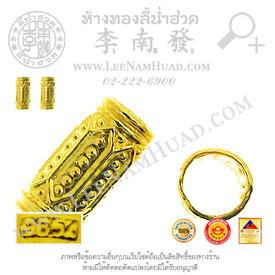 https://v1.igetweb.com/www/leenumhuad/catalog/e_1049775.jpg