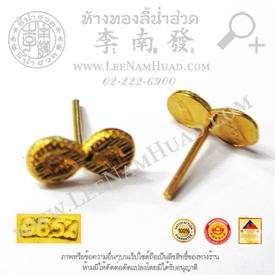 http://www.igetweb.com/www/leenumhuad/catalog/e_1475355.jpg