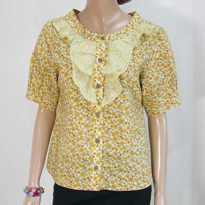 http://www.igetweb.com/www/fashionsweetrose/catalog/p_608165.jpg