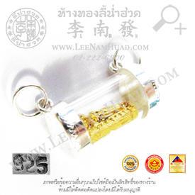 https://v1.igetweb.com/www/leenumhuad/catalog/p_1605769.jpg