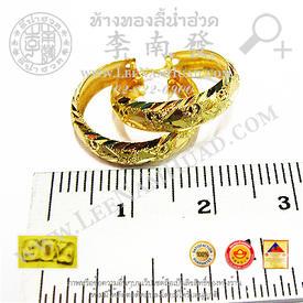 http://v1.igetweb.com/www/leenumhuad/catalog/e_1003391.jpg