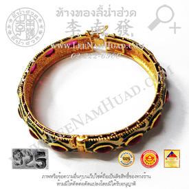 https://v1.igetweb.com/www/leenumhuad/catalog/e_1387564.jpg