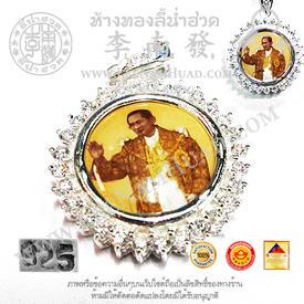 https://v1.igetweb.com/www/leenumhuad/catalog/p_1266715.jpg