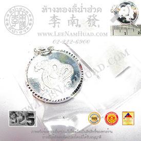 https://v1.igetweb.com/www/leenumhuad/catalog/p_1435539.jpg