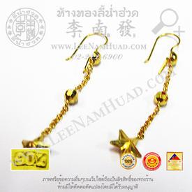 http://v1.igetweb.com/www/leenumhuad/catalog/e_1002000.jpg